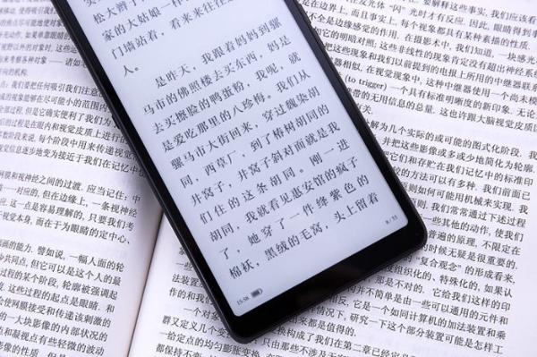 正是春日好读书 海信5G阅读手机A7带你畅游书海
