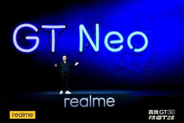 真我GT Neo官宣3月31日发布,首批搭载天玑1200