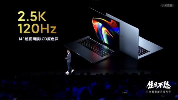 小米笔记本Pro正式发布:顶级屏幕!5299元起