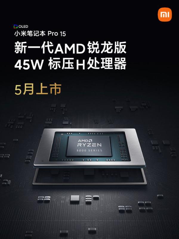 小米笔记本Pro全新发布,小米笔记本Pro 14月26日预售,预订将于今晚开放,                                                                                           <small draggable=