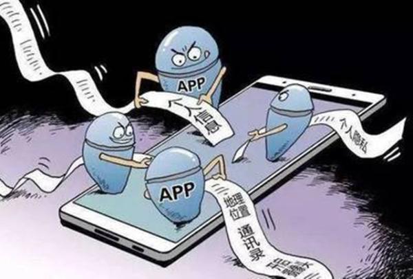 用户隐私如何保护?安卓手机收集数据是iPhone的20倍