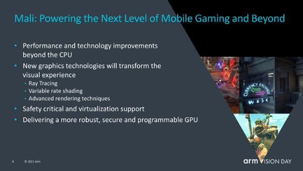 ARMv9架构发布,下代手机性能有望获10年来最大提升