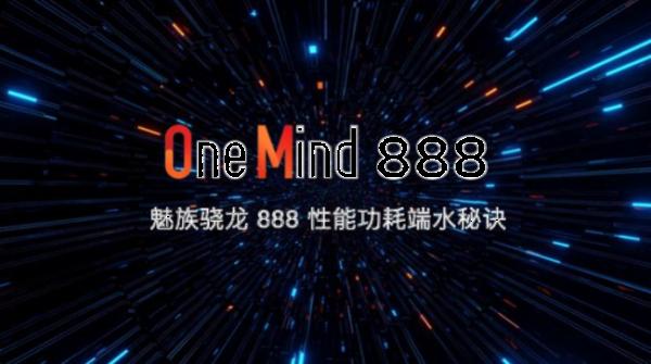 魅族18 Pro 评测:以三零手机致成年顶级旗舰