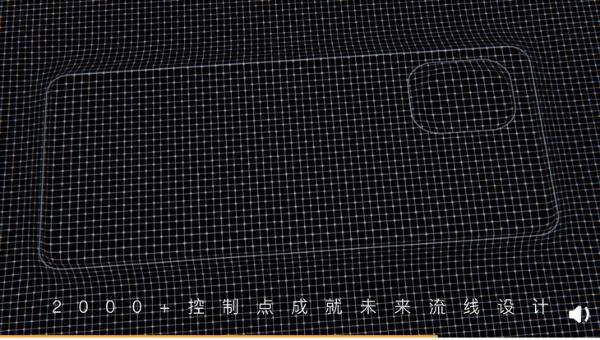 OPPO Find X3外观工艺揭秘:艺术级热锻+OC0镀膜