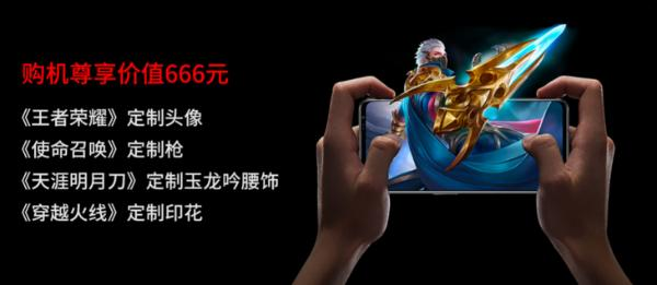 选择腾讯红魔游戏手机6系列 满帧游戏不卡顿