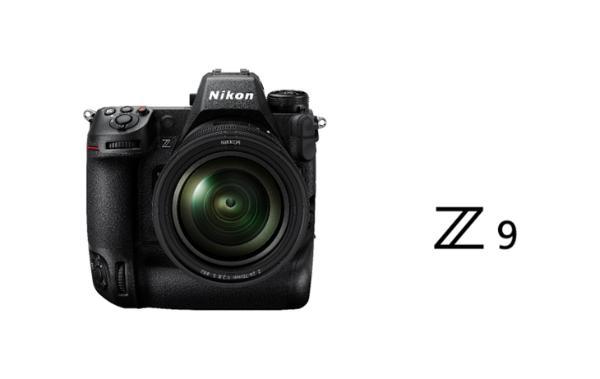 尼康宣布正在开发全画幅微单数码相机旗舰机型尼康Z 9