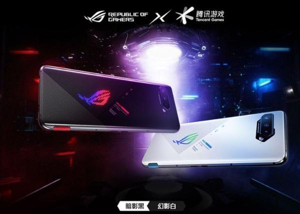 腾讯ROG游戏手机5发布:骁龙888+最高18GB内存