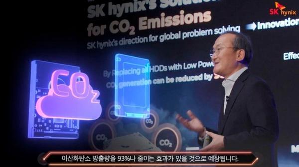 SK海力士:未来DRAM会进入10nm以下工艺