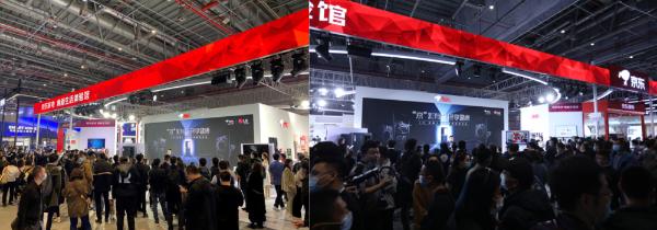 时光穿梭40年,京东借AWE2021展现家电行业结构性升级趋势_驱动中国