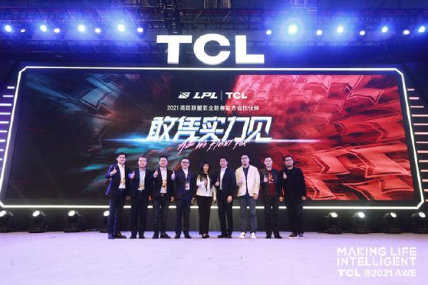 TCL官宣成为EDG合作伙伴,推出游戏智屏 C9