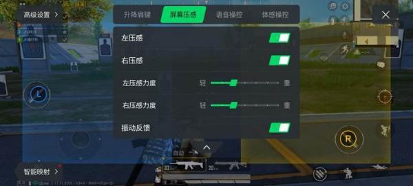 强劲性能操控更精准 黑鲨4 Pro评测