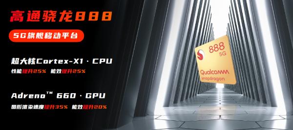 手游行业顶级软硬件联袂打造!腾讯红魔游戏手机6/6Pro发布3799起!