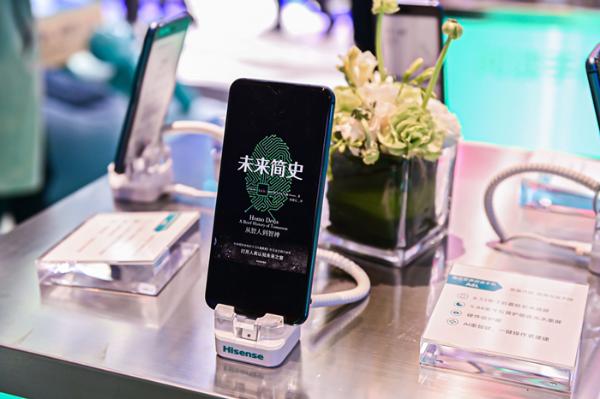 海信阅读手机实力护眼  亮相AWE2021引关注赞赏