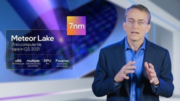 英特尔公布旗下CPU 7nm计划,预计2023年面市