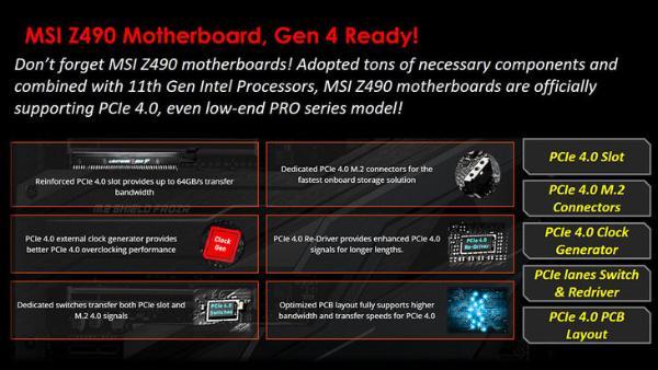 微星Z490主板开启PCIe4.0显卡和SSD性能