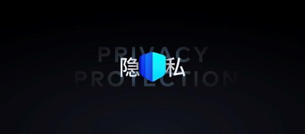 魅族Flyme 9正式发布:设计、交互、隐私全面升级