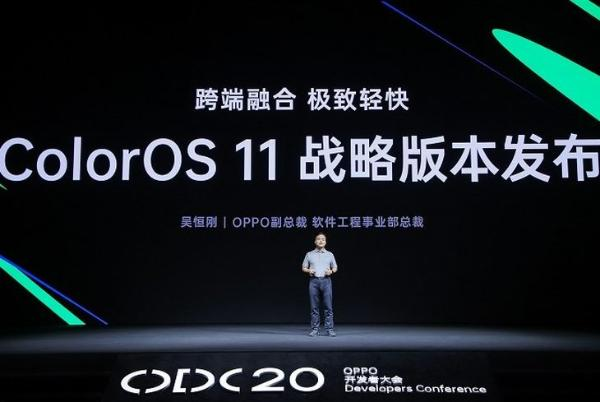 OPPO Find X3 Pro夺得Q1手机流畅榜冠军