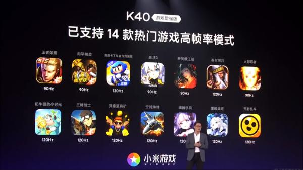 K40游戏版发布:轻薄不花哨的游戏手机,1999元起