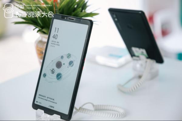 海信阅读手机亮相中国数字阅读大会 持续技术创新引领护眼阅读发展