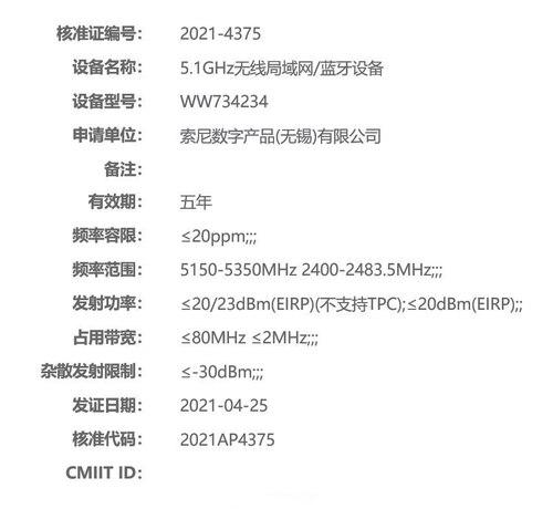 索尼APS-C画幅真正的旗舰微单要来了?可能是就是A7000