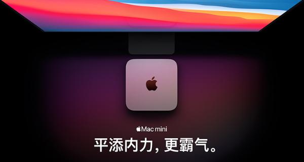 苹果M1苹果迷你没有问题:无法唤醒显示器