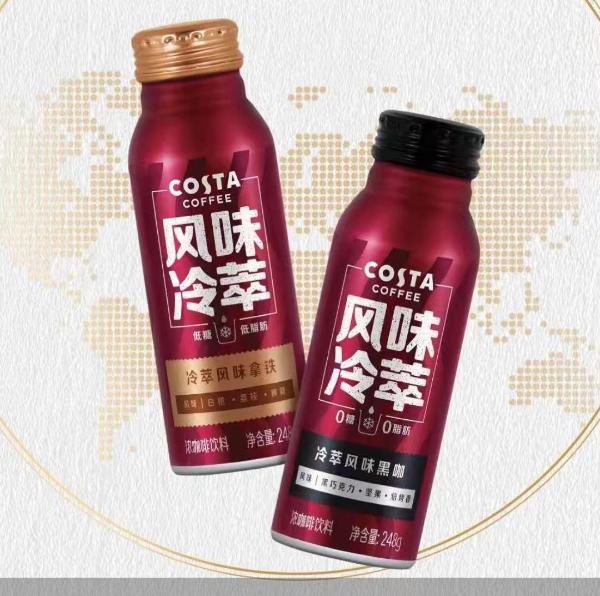 背靠可口可乐,再推中国定制化咖啡,COSTA咖啡下一站在哪