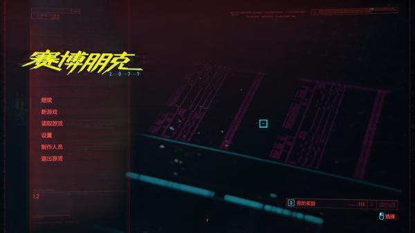 玩转赛博朋克2077 雷神黑武士四代与你并肩作战