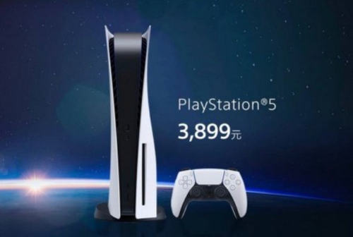 PS5国行光驱版售价曝光:3899元!