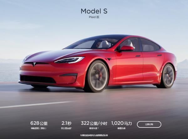 特斯拉在韩国召回500多辆Model S