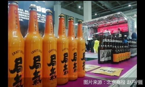 消费需求升级 精酿啤酒市场渐开