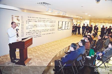 见证艺术市场新变 中国书画名人堂名家展开幕