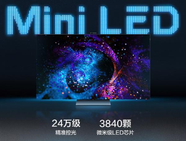 新款iPad Pro使用的mini LED屏幕有什么不同?