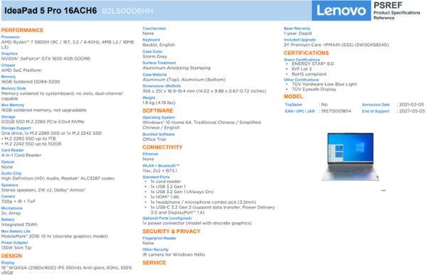 联想小新Pro16锐龙版公布:R7-5800H+GTX1650