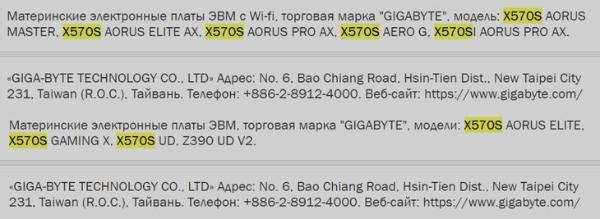 AMD准备推出X570S主板:南桥将改为被动式散热