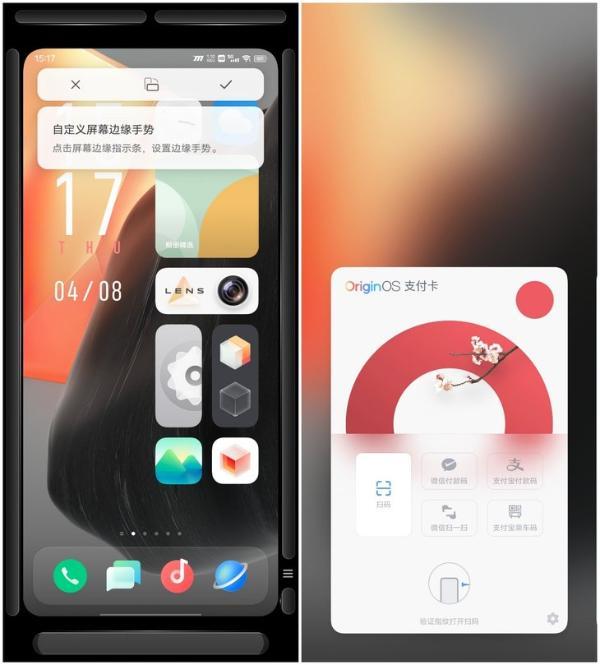 iQOO Z3详细评测 千元5G手机也有畅快体验