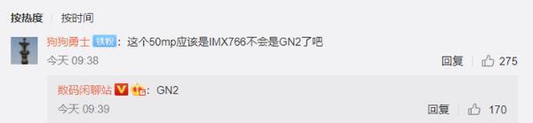 曝小米MIX4将于Q4发布,采用屏下摄像头设计
