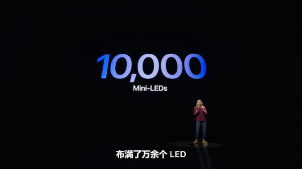 苹果iPad Pro发布,换用全新M1芯片