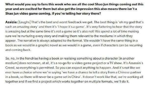 育碧谈《刺客信条》系列中国内容,主线待定