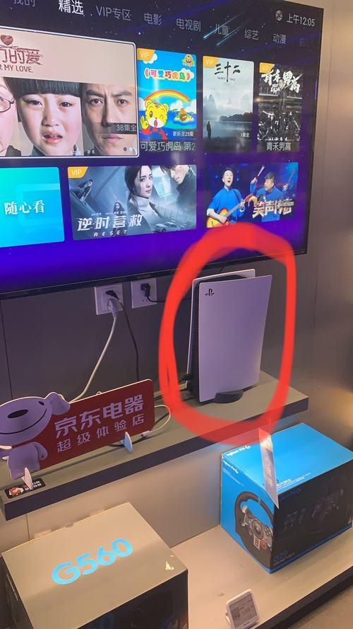 索尼PS5国行机上架重庆实体店 你会买国行吗?