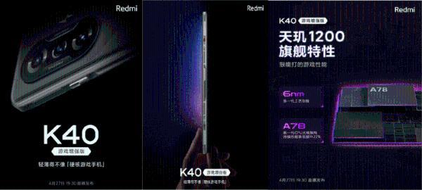 K40游戏版:玻璃后盖+金属中框,搭载独家散热科技