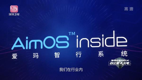 爱玛科技发布造车时代新品 A500售价4999元起