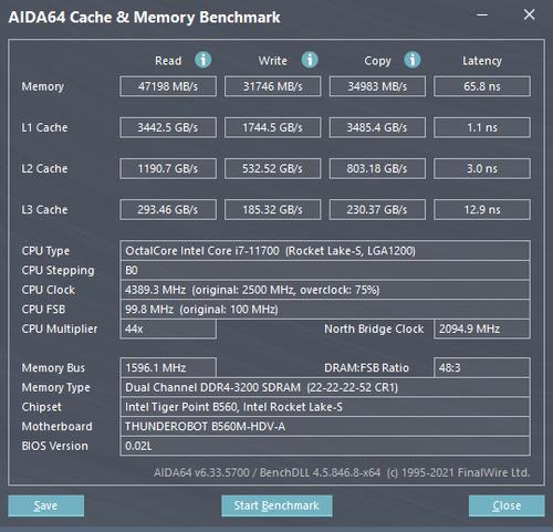 泡问泡答:如何用好11代台式机酷睿处理器?