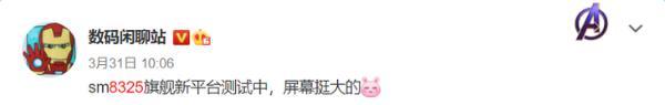 小米平板5配置曝光:骁龙860/870/888三版本