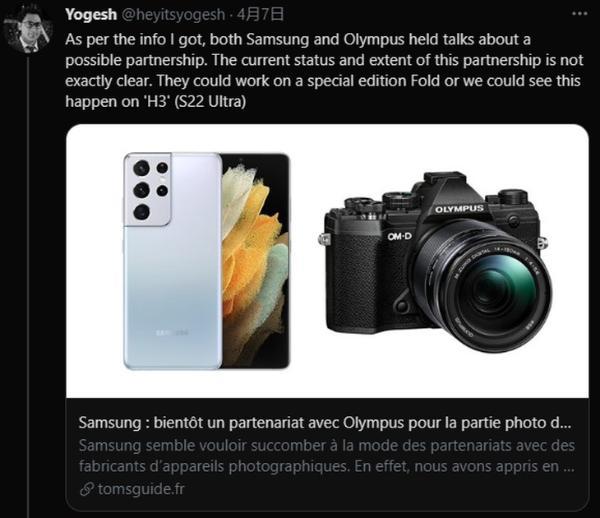 传三星将联名奥林巴斯相机,推出两亿像素主摄