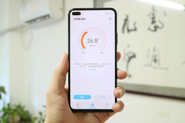 业内首款测温手机大揭秘!荣耀Play4 Pro红外测温版到底准不准?