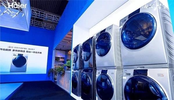智能洗衣机国标来了,将于6月1日实施