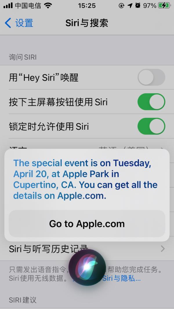 苹果四月发布会曝光,将在4月20日举办