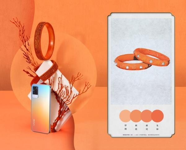 融入传统色彩美学 vivo S9带你感受艺术魅力