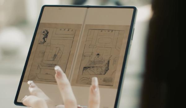 用Mate X2翻阅古籍!华为折叠屏用科技推动经典文化绽放
