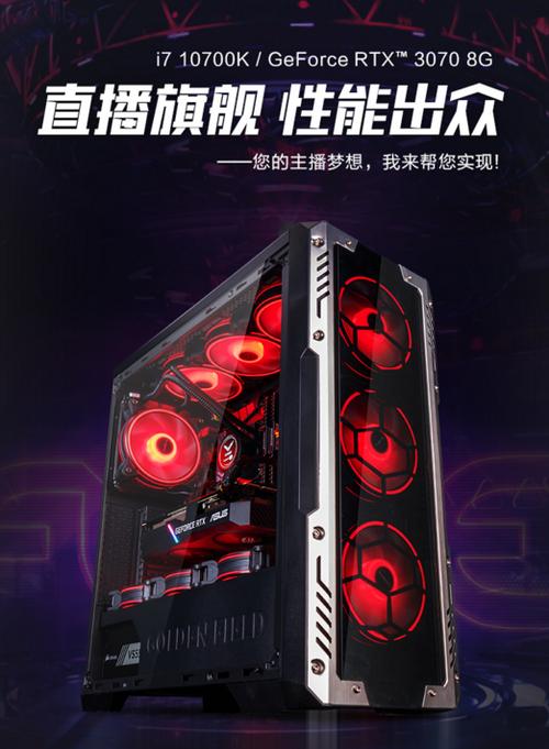 武极游戏主机品牌秒杀:888元大额红包等你抢!